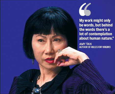 summarize the most hateful words by amy tan Summary: in two kinds by amy tan, the eye-catching literary element is conflict this short story depicts the life of a young chinese immigrant girl, jing-mei, and her family this short story depicts the life of a young chinese immigrant girl, jing-mei, and her family.